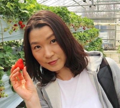 Yuko Imura