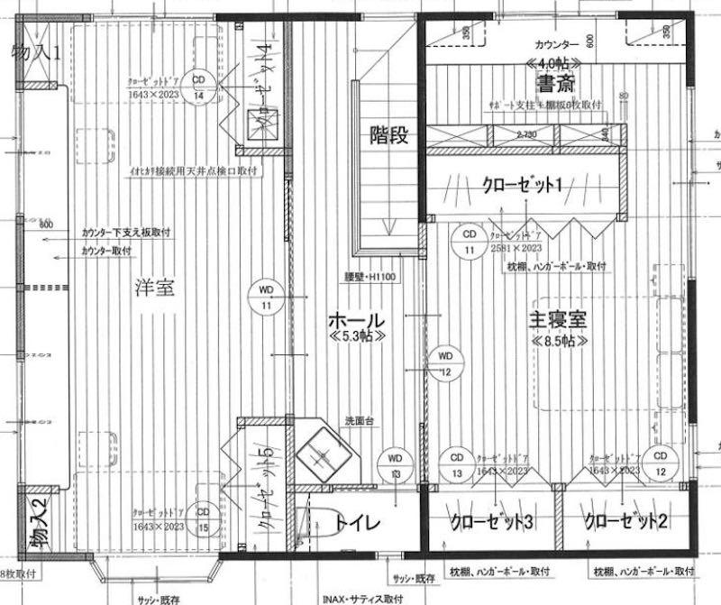 リノベーションで間取りもガラっと変更した空気がうまい家仕様の住まい(京都府宇治市)