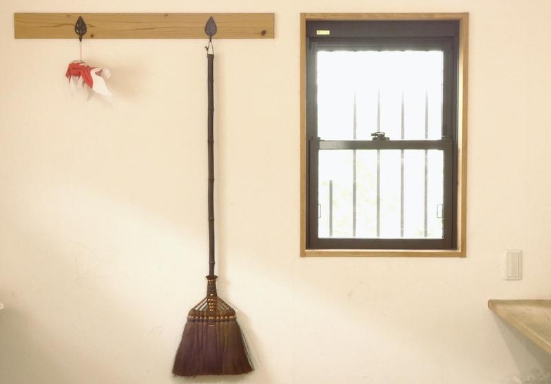 リノベーションから10年の空気がうまい家®︎仕様の家と10年使われ続けたシュロの箒(京都府宇治市)