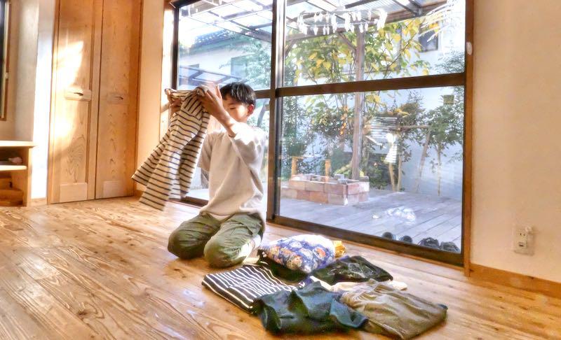 空気がうまい家®︎仕様にリノベーション